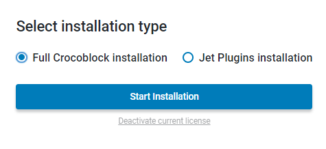 Crocoblock Wizard full installation option