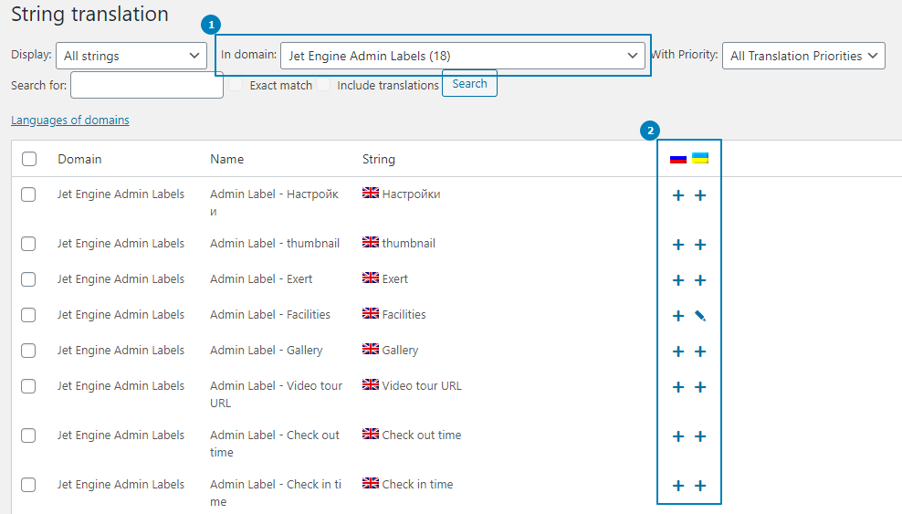 jetengine admin labels translation