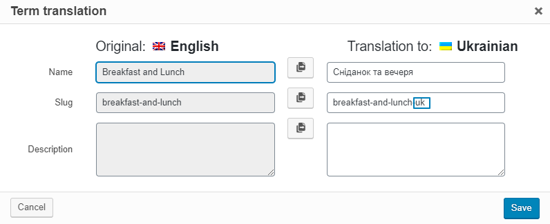 term translation in WPML translation editor