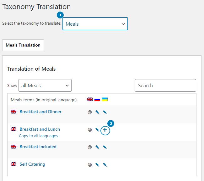 WPML taxonomy translation section
