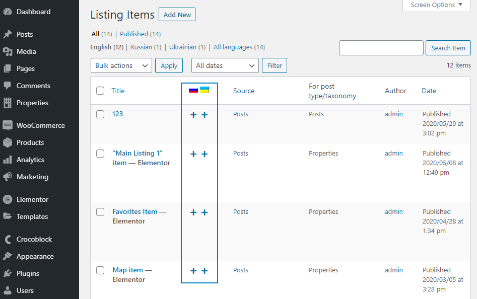 listing items in jetengine settings