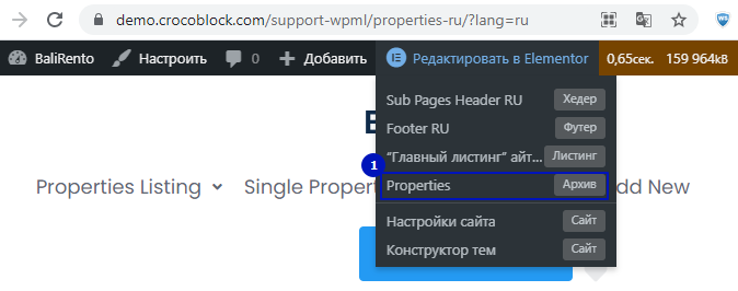 editing the property archive page in elementor