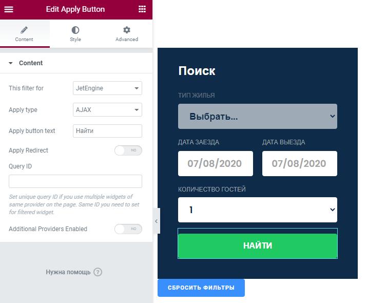 adding missing jetsmartfilters widgets translations