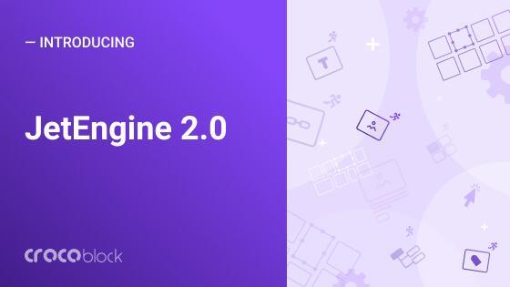 The advent of JetEngine 2.0