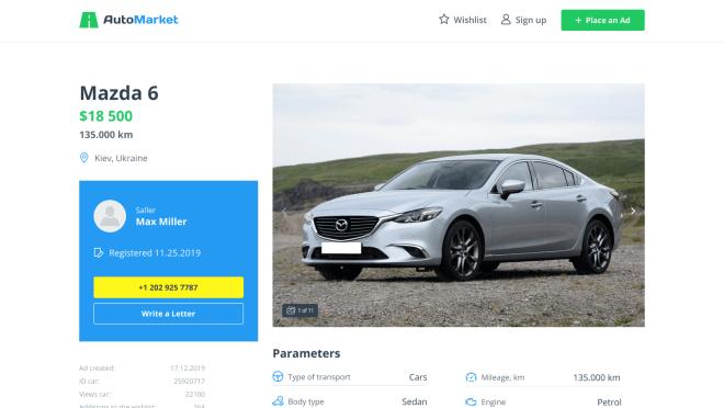 carDealer template