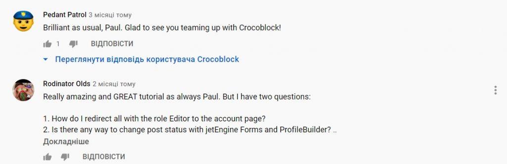 Crocoblock Paul C tutorial comment
